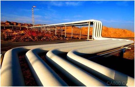 中國石油,中國石化,國家管網公司