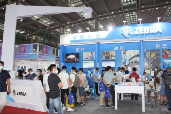 国际物联网博览会,斑马技术,Zebra