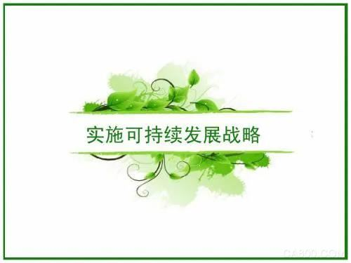 绿色制造,生态设计