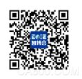 智博會,EeIE,電子裝備產業,智能裝備產業