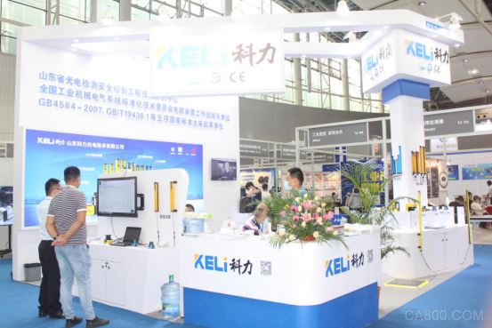 SIAF,广州工业自动化展,科力光电