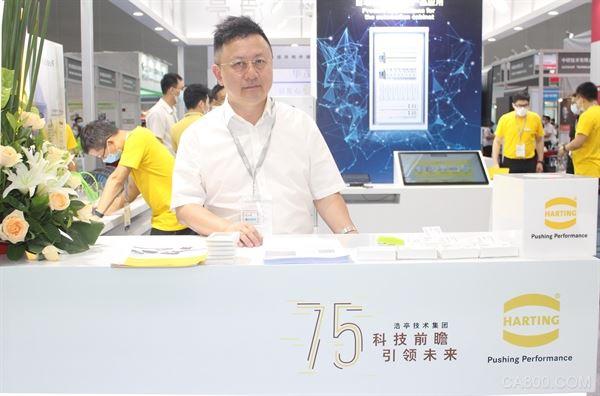 浩亭,华南大区经理张波
