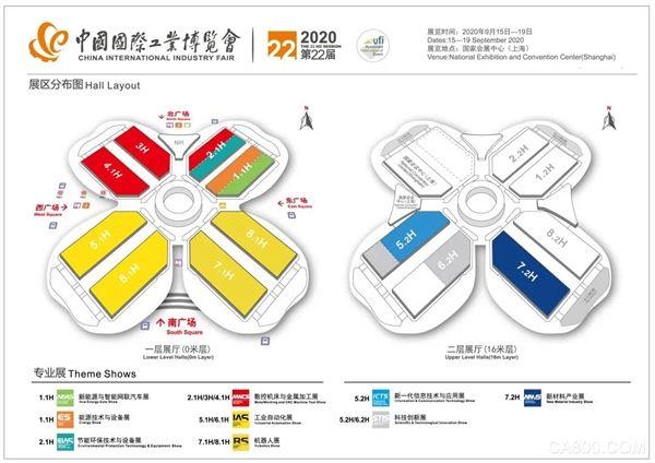 中国国际工业博览会,杭州日鼎