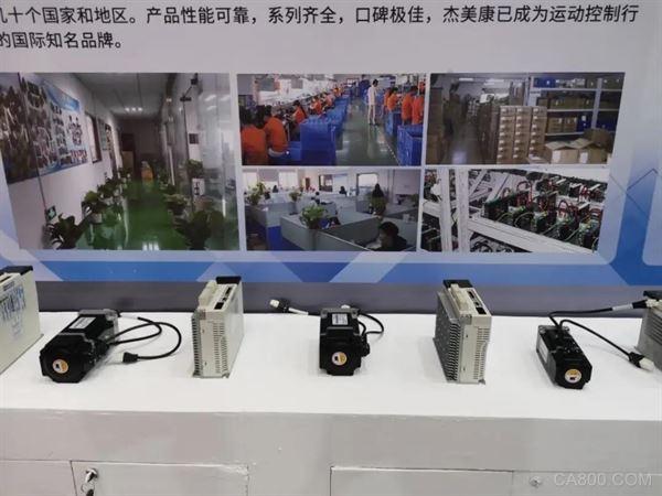 华南工业博览会,机器视觉,工业机器人