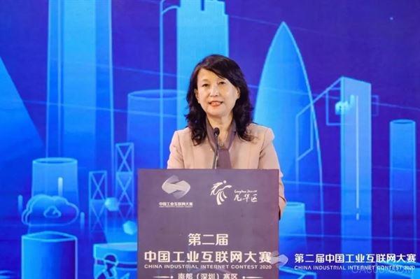中国工业互联网大赛,南部(深圳)赛区