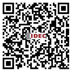 IDEC,雾炮车