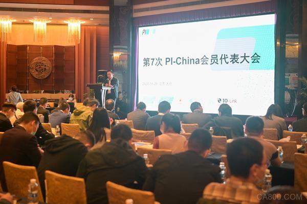 PI-China,西门子,菲尼克斯,工业自动化企业
