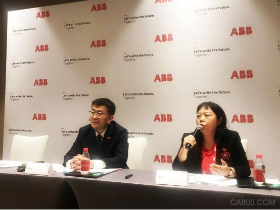 ABB电气创新周,ABB集团