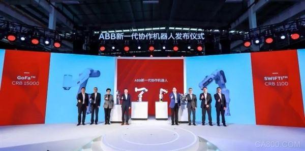 ABB,协作机器人