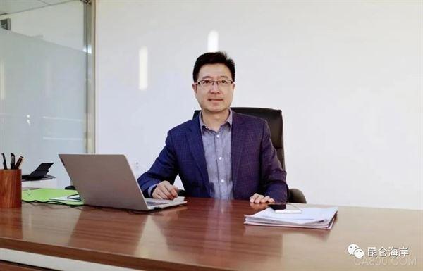 北京昆仑海岸传感,传感器,物联网解决方案供应商