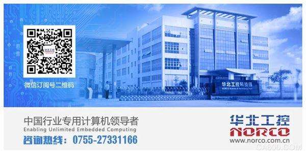 CT機,醫療器械,華北工控,嵌入式計算機產品供應鏈