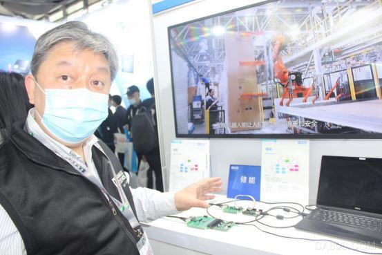 慕尼黑上海电子展,ADI,可预测电机健康监测