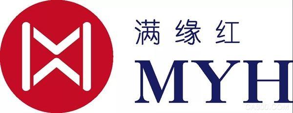 工业互联应用场景专题展,华南国际工业博览会