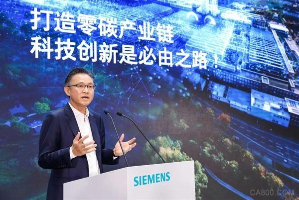 西门子中国,零碳先锋计划