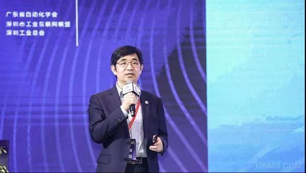 大灣區(深圳)工業互聯網峰會,業富聯董事長李軍旗
