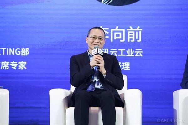 大灣區(深圳)工業互聯網峰會,騰訊,華為