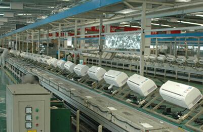 家电制造业:实现信息化平台,构建精益化生产中国自动化网特价外贸v平台男包图片