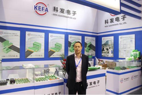 科发电子携领先的元器件产品亮相2015上海工博会