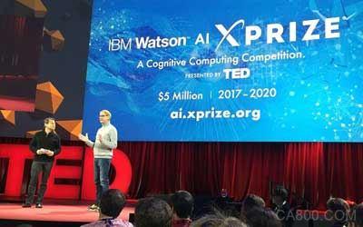 X Prize与IBM发起500万美元的人工智能竞赛