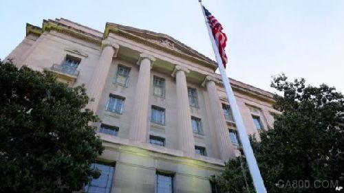 美媒:美企高管因向中国出口高科技设备被判7年