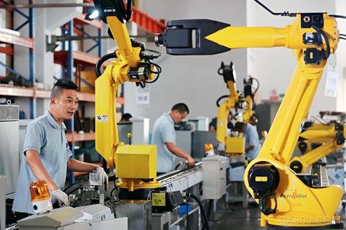 """新型工业—转型升级的""""金钥匙"""""""