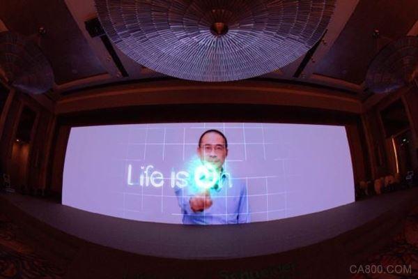 施耐德电气低压成套设备能效生态日活动于杭州成功举办