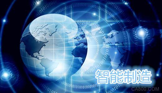 中德智能制造研究院将在宁设五大中心