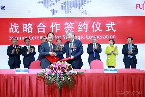 富士通与上海仪电共同开启数字化新时代