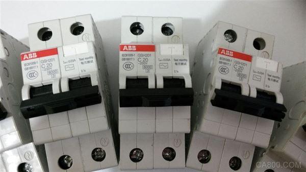 ABB光伏逆变器业务将转移至电气化部门