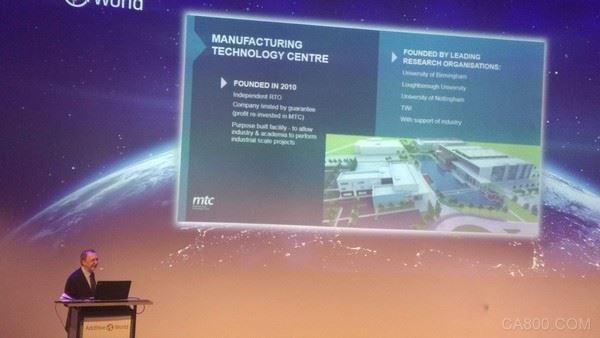英国制造技术中心提出:实施工业增材制造的关键因素