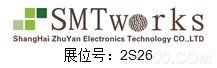 助研电子品质与科技齐飞,惊喜亮相NEPCON China 2017