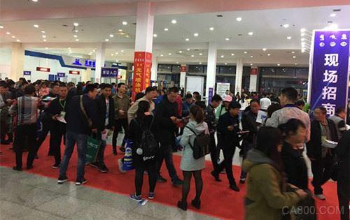 2017第二十届中国东北国际工业博览会开幕