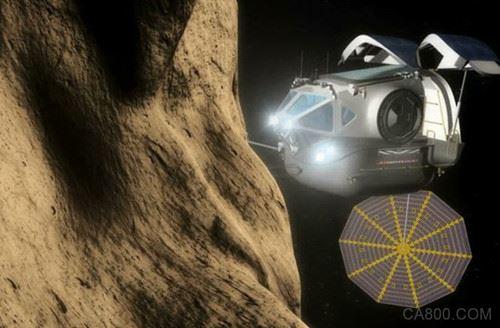 美媒:中国计划派机器人到小行星采矿 价值数万亿美元