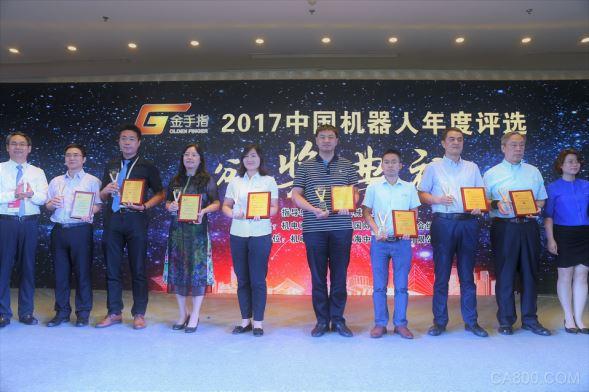"""臺達喜獲 """"金手指獎●2017中國機器人年度評選""""兩項殊榮"""