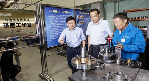 李克强鼓励机床企业:装备中国 走向世界