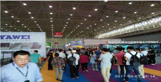 9月7日,2017中国(武汉)国际水科技博览会开幕啦