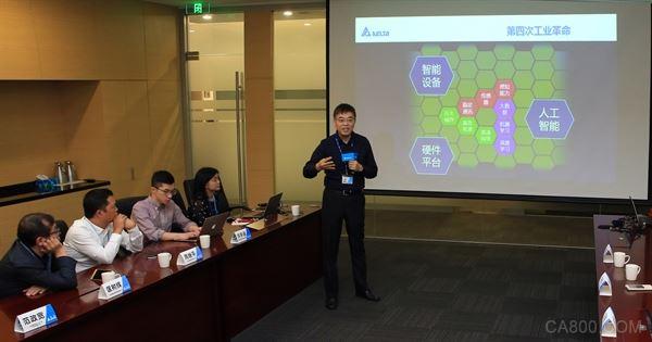 智库专家齐聚吴江  以台达为蓝本探讨智能制造发展新趋势