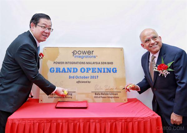 Power Integrations在马来西亚设立生产支持与研发中心, 以期扩大在亚洲的业务范围