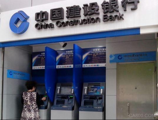 华北工控MITX-6962在ATM机上的应用