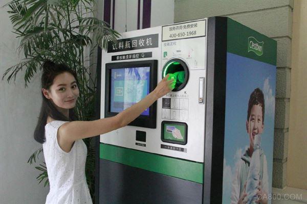 智能回收机控制系统缘何对工控机青睐有加呢?