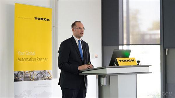 图尔克预计2017年营收突破6亿欧元