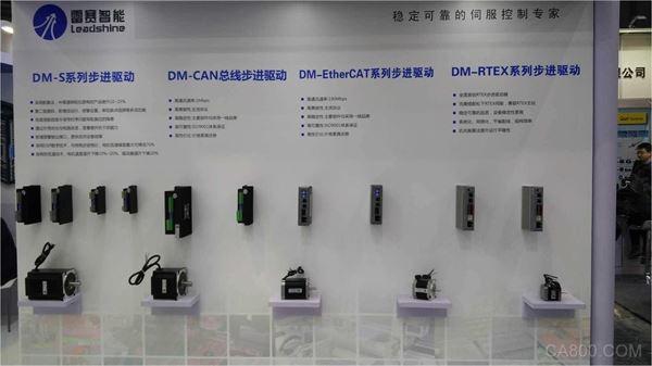 雷赛携多款重磅产品亮相第19届上海工博会