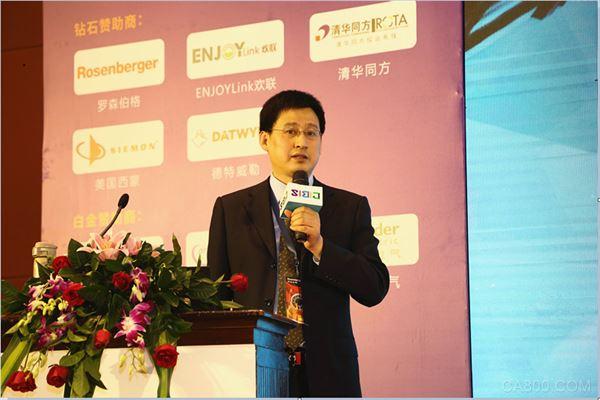 第十八届中国建筑智能化峰会(广州站)召开 台达诠释智能楼宇新理念