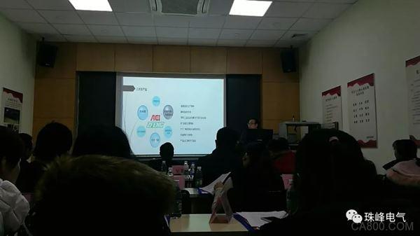 珠峰电气应邀参加第十届清远中小企业服务周系列活动
