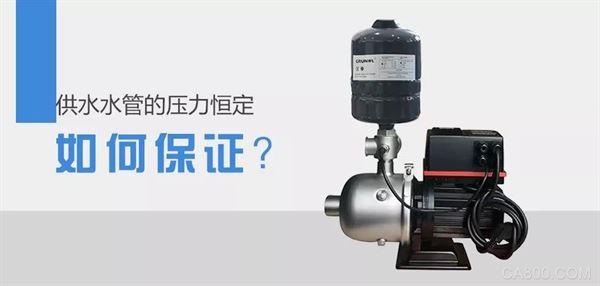 麦克传感 | 变频水泵专用压力变送器产品方案