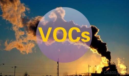 工控机产品在挥发性有机物VOCs在线监测系统上的应用