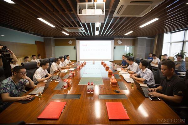 德国倍福与东风设计研究院有限公司签署战略合作协议