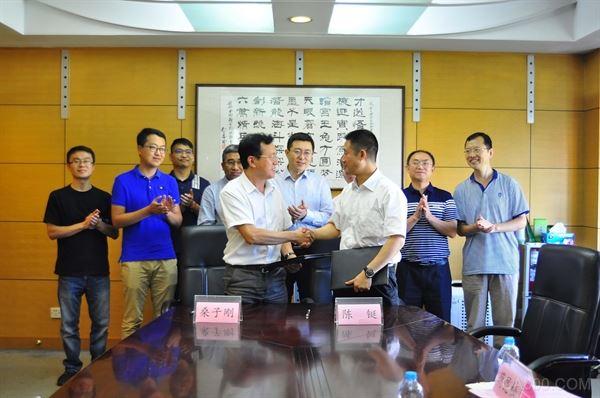 贵州梅岭电源公司董事长陈铤一行访问沈阳自动化所