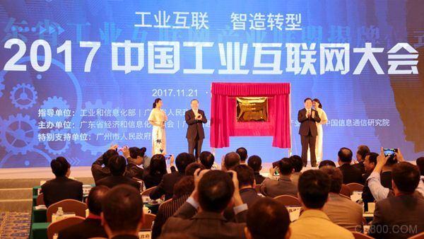 政策密集发布助力 中国内地成IIoT市场领头羊