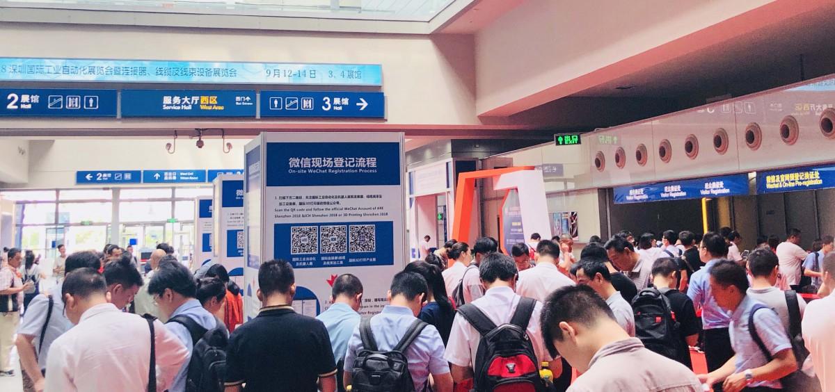 2018深圳国际连接器线束及加工设备展今日盛大开幕,现场人气爆棚